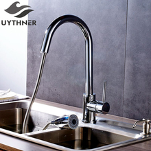 Uythner Luxury Pull Out Chrome Kitchen Faucet Mixer Tap with Gravity Ball Factory Direct Sale