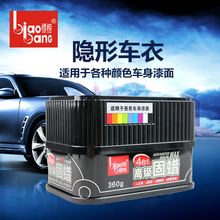 Car polish car body compound for Biao Bang Advanced solid wax paste set scratch paint care auto polishing&grinding compound