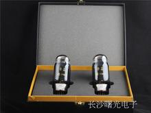 Free Shipping 2pcs Shuguang Premium Treasure KT88-Z(KT88-98) Matched Pair Amplifier HIFI Audio Vacuum Tubes(China)
