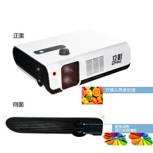 Free shipping 1080P RealD Polarized 3D Projector Dual Lens, Full HD 3D Cinema Projector