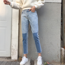 Straight All-match Retro High Waist Skinny Jeans Vintage Color Block Decoration Ankle Length Trousers Female Pants