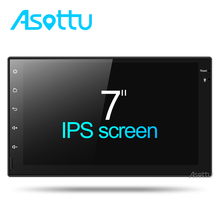 Asottu CWD7060 2G+16GB android 6.0 car dvd gps navigation radio video player stereo universal 2 din radio car multimedia player(China)