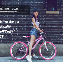 "24"" 21/24 Speed Mountain Bike for Girls, Student Bike, Lady Bicycle, MTB, BICICLETA, Aluminum Alloy Frame(China)"