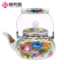 1pcs 2.0L Flowers Stamp Pot Smooth Kettle Enamel Tea Pot Used On Electromagnetic Stove/Gas Range/Electronic Tube(China)