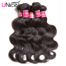 10 Pieces/lot 7A Brazillian Virgin Hair Body Wave Brazilian Hair Weave Bundles UNice Hair Wet and Wavy Virgin Brazilian Hair