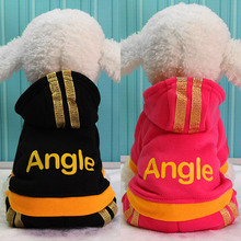 SYDZSW       2017 new angel Tactic puppy dog clothes clothes winter, VIP four cotton clothing Bichon pomeranian puppy