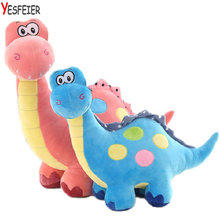 50/60cm Cartoon plush toys Dinosaur doll stuffed animals baby cushion toys for Christmas present baby toy