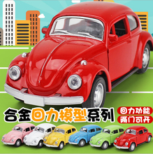 1/38 Model Car Toys Germany 1967 Version Collectible Model Collection Kids Toys Car Beetle Diecast Metal Pull Back Car
