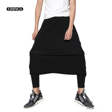 Street hip-hop men's casual harem pants male loose skirt pant low crotch trousers stage show clothing