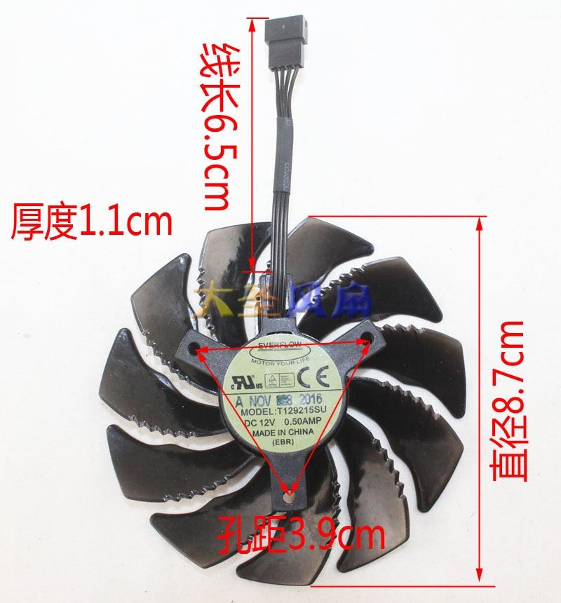 Original 1070 WINDFORCE 8G T129215SU fan diameter 87mm graphics fan<br>