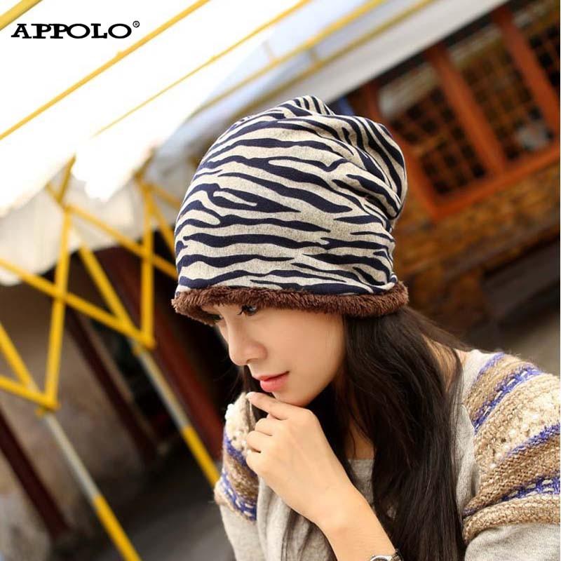Reversible Caps Zebra Stripe Winter Hat New Arrival Double Thick Street Loose Leopard Bone Snow Warm Chunky Bonnet Femme BeanieÎäåæäà è àêñåññóàðû<br><br><br>Aliexpress