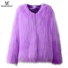 [HONGZUO] 2016 New Winter Women Fluffy Thick Warm Purple Fur Coat Long Sleeve Faux Fur Coats Hairy Overcoat Jacket PC111