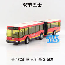 1:64 alloy pull back car,High simulation double bus,City double bus,gift toy model,free shipping