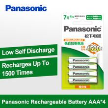 Panasonic High Performance AAA batteries 1500 times recycling NI-MH Pre-charged HHR-4MRC/4B Free Shipping Rechargeable Battery(China)
