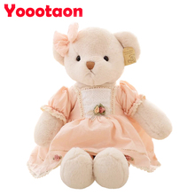 65cm Big size High quality Teddy bear Plush kids toys wearing dress soft bear dolls birthday gift for children(China)