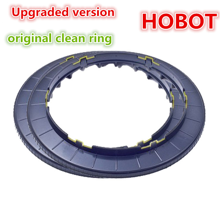 2pcs Upgrade original clean ring, for the first generation of the second generation HOBOT wipe glass special robot hobot 188 168<br>