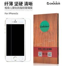 Top Brand Bonaier Good oleophobic coating Wear-resisting Anti Blue 2.5D Tempered Glass Film for Iphone 5 5S 5C SE Freeshipping(China)