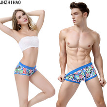 Buy Couple underwear Sexy Mens Underwear Boxer Trunks Gay Penis Pouch Sleepwear High Quality Man Underwear Boxer Shorts slip homme