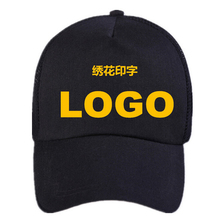 Zefit custom cap Men's snapback baseball flat peak custom hat customized design small order free shipping