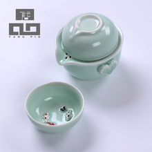 TANGPIN 2017 new arrival longquan celadon teapot teacup ceramic teapot fish cup ceramic travel tea set gifts for new year