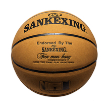 SANKWXING Dropshipping 1*Basketball Official Size 7 leather Basketball Balls Outdoor Mens Basket Ball basquete Free shipping!