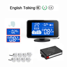 New Arrival HD LCD Wire Car parking sensor system Human speaker/ Beep reminder/ Silence optional Automatic startup system