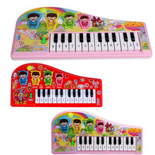 High Quality Educational Piano Baby Kids Musical Educational Animal Farm Piano Developmental Music Toy Kids Gifts Hot Sale
