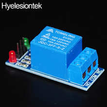 20PCS 1-Channel Relay Module For Arduino PLC 5V Low Level Trigger 1 Channel Development Board Shield Control Panel Optocoupler(China)