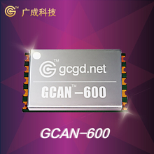 Car USBCAN bus data analysis diagnostic vehicle networking OBD interface decoding analysis two development module