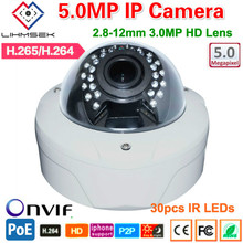 Lihmsek High HD 5.0 Megapixel IP Camera varifocal lens 4x manual zoom 5mp 3mp 2mp adjust hd IR Night vision ip cctv camera POE