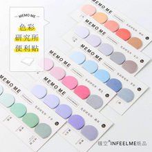 1 X Rainbow Color mini memo pad paper sticky notes planner sticker post it kawaii stationery papeleria office school supplies