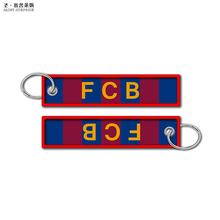 Customized remove Luggage Tag Label before flight Keychain Germany Italy Barcelona French Madrid United Kingdom Football Tag