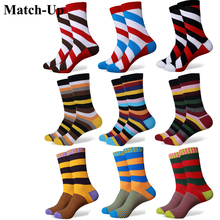 Match-Up hot sale casual new style men's combed cotton colorful socks brand man dress knit socks free shipping us size(7.5-12)(China)