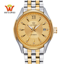 OUYAWEI Gold Mechanical Automatic Self-wind Watch Royal Diamond Design Mens Luxury StainlessSteel Wrist Watch relogio automatico(China)