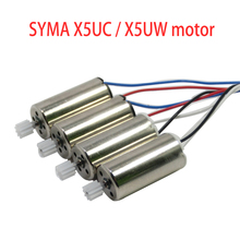 4PCS/Lot Syma X5UW Original Servo Motor Engine Remote Control Helicopter Quad-Counter Spare Parts Motors Accessory(China)