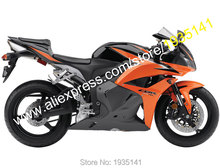 Hot Sales,For Honda CBR600RR F5 2009 2010 2011 2012 CBR600 RR 09/10/11/12 Orange Black Motorcycle Fairings (Injection molding)(China)