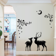 New Design Black Deer Wall Sticker Animal Sticker Vinyl Wall Art Sticker for Bathroom Home Decor(China)