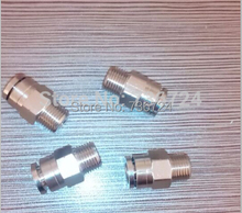 Tube size 6mm-3/8 npt thread  brass pneumatic fitting Male straight