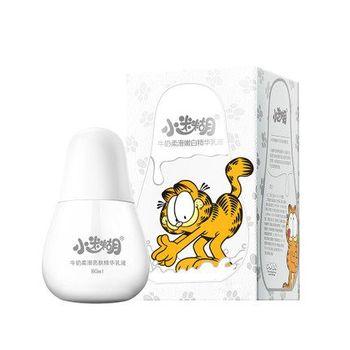 Уход за кожей YUNIFANG молоко гладкая осветляющая крик увлажняющий крем увлажняющий гидратирующие осветляющая против морщин подъема и укрепляющий