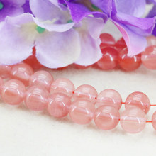 Pink Watermelon Tourmaline Carnelian Round Beads Ornaments Crafts Loose Beads Semi Finished Stones Ball Gift Jewelry Making 10mm