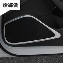 Stainless steel car audio speaker sound cover decorating interior trim moldings for car Audi A3 sedan 2014 2015 car styling