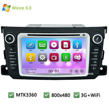 MTK MT3360 Wince 6.0 7inch Car DVD Player Radio Audio Stereo Screen GPS Support 3G WIFI For Mercedes-Benz Smart Fortwo 2011-2014