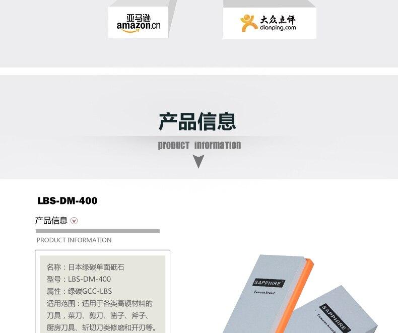 Export Japan Sanying Schleifstein Rubstone Küche Messer Spitzer Steine…