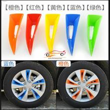 For Car Styling honda vezel hr-v hrv accessories Wheel Hub Stickers Protector Car Wheel Hub Covers Colored Wheels Rims 2015 2017