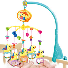 in stock best quality rattle baby toy carousel shape musical recreation ground baby mobile bed bell with 40 music(China)