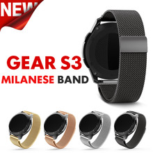 22mm width Watchband For Samsung Gear S3 Metal Magnetic Release Milanese Stainless Steel Watchband for men & women Classic Band(China)