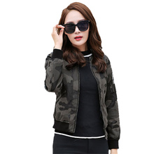 Compare Prices on Jacket Korean Baseball- Online Shopping/Buy Low ...