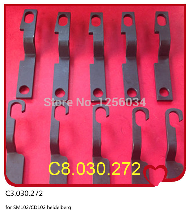 C8.030.272 Heidelberg connecting link DS for CD102 machine, quantity: 1 piece<br>