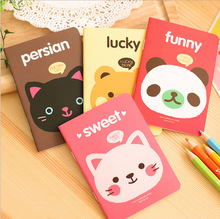 Magista School Material Escolar Free Shipping Kawaii Stationery Cartoons Animals Head Cover Notebook Pocket Exercise Book K6541