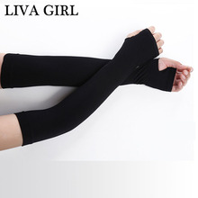 Fashion Ice Silk Sunscreen Gloves Women and men Long Summer Sleeves Thin  Men Anti-UV Solid Arm Warmers Sleeves F0020